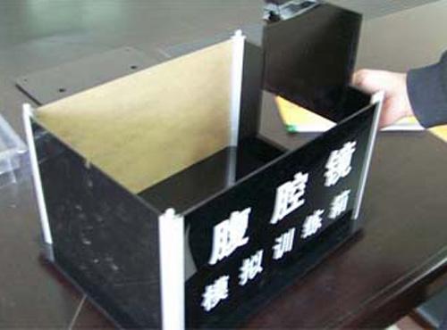 模拟训练箱